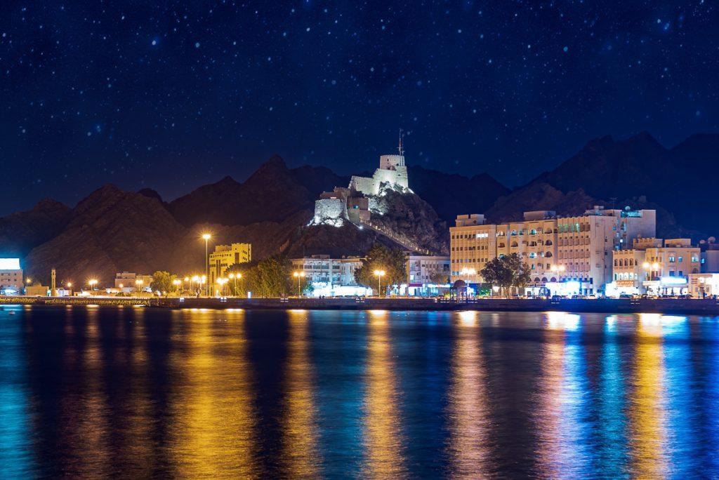 Les pays qui sont rares à visiter comme une destination touristique mais possédant une opportunité pour l'investissement